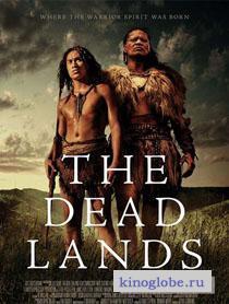 Смотреть фильм Мёртвые земли