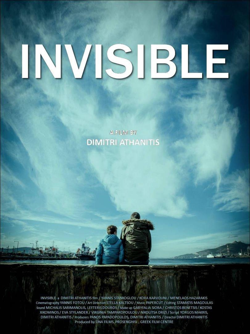 Смотреть фильм Невидимое