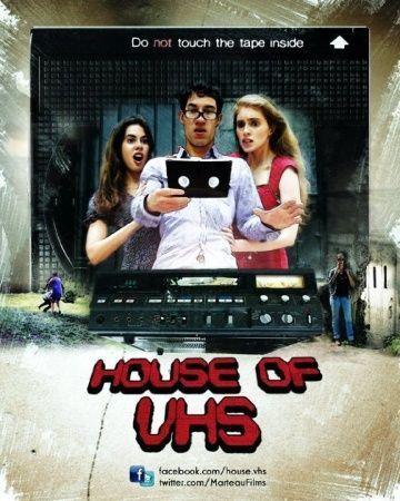 Смотреть фильм Дом видеокассеты