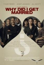 Смотреть фильм Почему я женат?