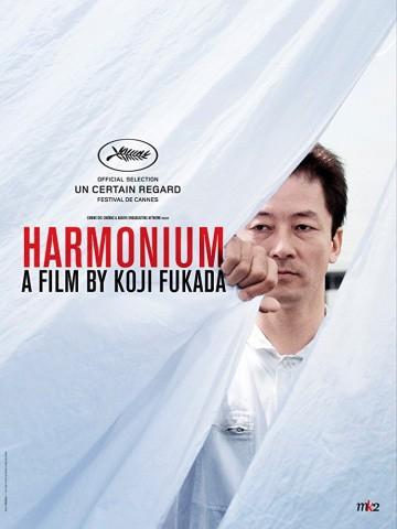 Смотреть фильм Фисгармония