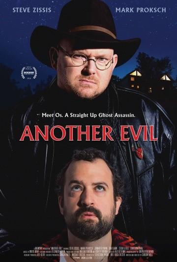 Смотреть фильм Ещё одно зло