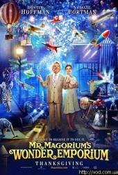 Смотреть фильм Лавка чудес