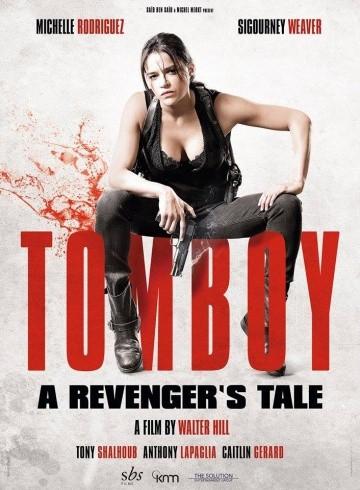 Смотреть фильм Томбой