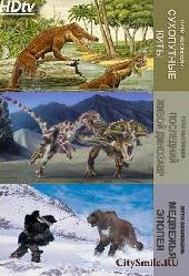 Смотреть фильм Пути Эволюции