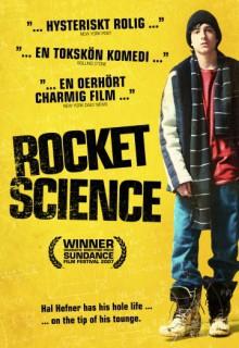 Смотреть фильм Гранит науки