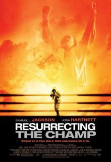 Смотреть фильм Воскрешая чемпиона