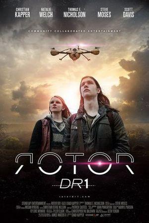 Смотреть фильм Ротор DR1