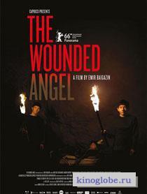 Смотреть фильм Раненый ангел