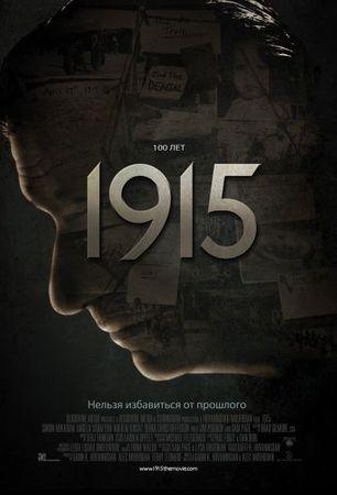 Смотреть фильм 1915