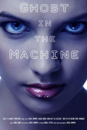 Смотреть фильм Разум и машина