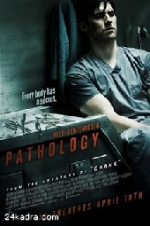 Смотреть фильм Патология