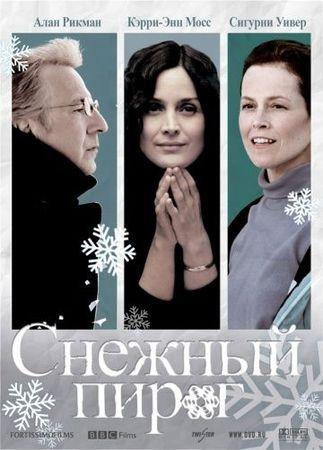 Смотреть фильм Снежный пирог