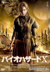 Смотреть фильм Рыцарь безымянной планеты