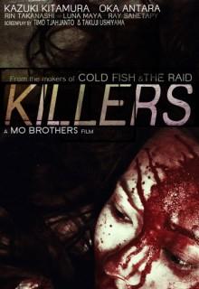 Смотреть фильм Убийцы