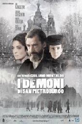 Смотреть фильм Демоны Санкт-Петербурга