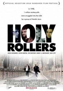 Смотреть фильм Святые роллеры
