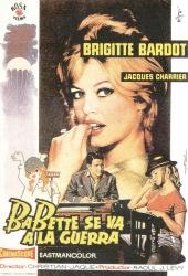 Смотреть фильм Бабетта идет на войну