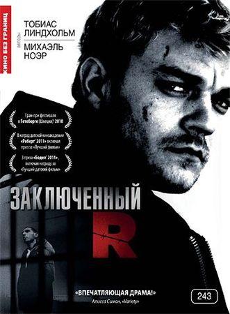 Смотреть фильм Заключенный R