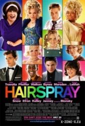 Смотреть фильм Лак для волос