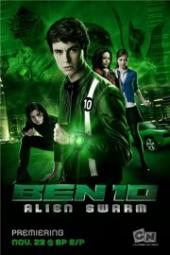 Смотреть фильм Бен 10: Инопланетный рой