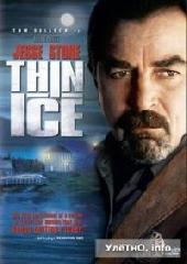 Смотреть фильм Джесси Стоун: Тонкий лед