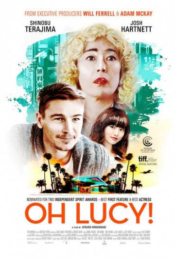 Смотреть фильм О, Люси!