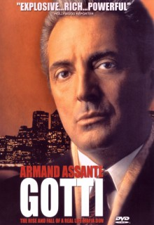 Смотреть фильм Готти
