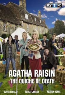 Смотреть фильм Агата Рэйзин и дело об отравленном пироге