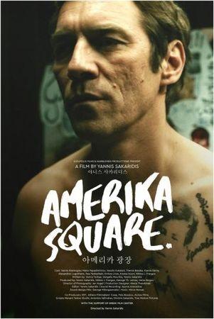 Смотреть фильм Площадь Америки