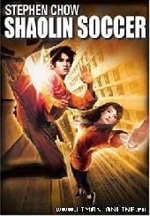 Смотреть фильм Убойный футбол