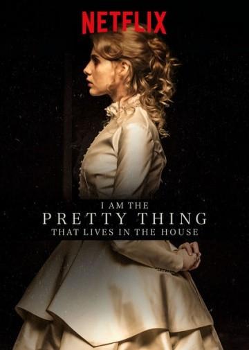 Смотреть фильм Я прелесть, живущая в доме