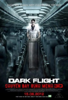 Смотреть фильм Призрачный рейс