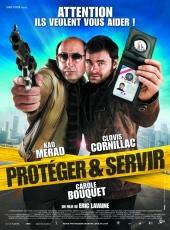 Смотреть фильм Служить и защищать