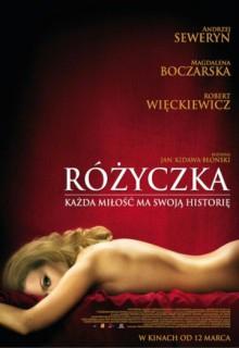 Смотреть фильм Розочка