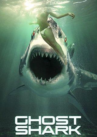 Смотреть фильм Акула-призрак