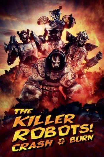 Смотреть фильм Роботы-убийцы! Разрушить и сжечь