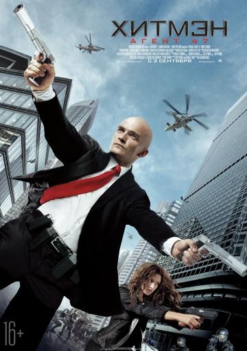 Смотреть фильм Хитмэн: Агент 47