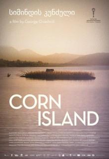 Смотреть фильм Кукурузный остров