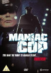 Смотреть фильм Маньяк полицейский