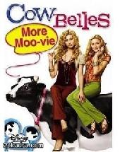 Красавицы коровы