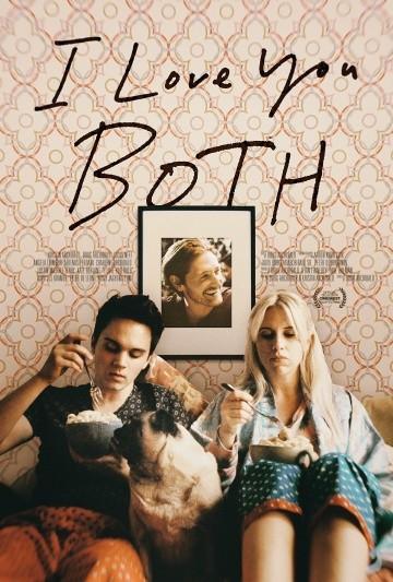 Смотреть фильм Люблю вас обоих
