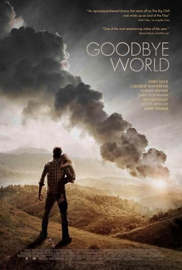 Смотреть фильм Прощай, мир