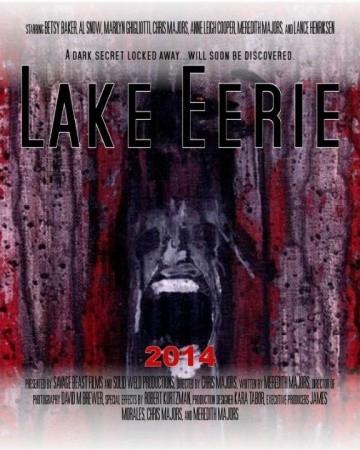Озеро жути