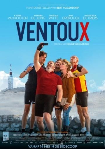 Смотреть фильм Ванту