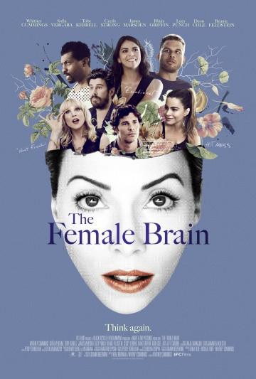 Смотреть фильм Женский мозг