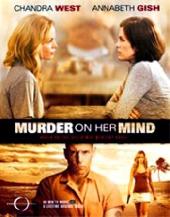 Смотреть фильм Убийство на уме