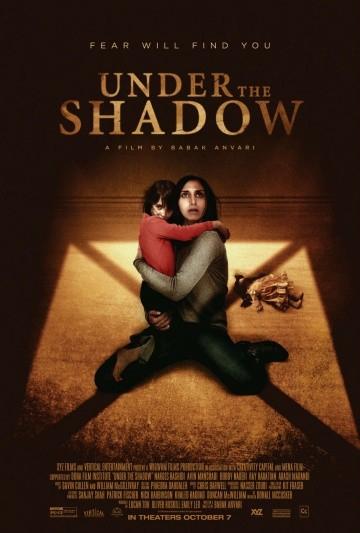 Смотреть фильм В тени