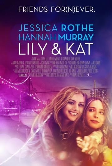 Смотреть фильм Лили и Кэт