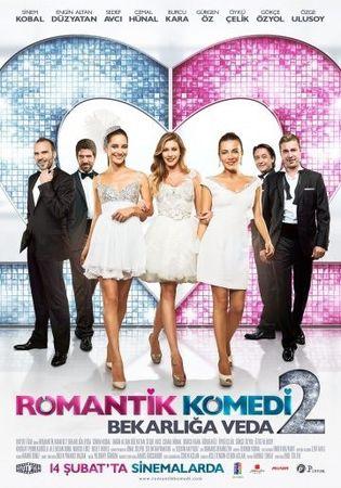 Смотреть фильм Романтическая комедия 2